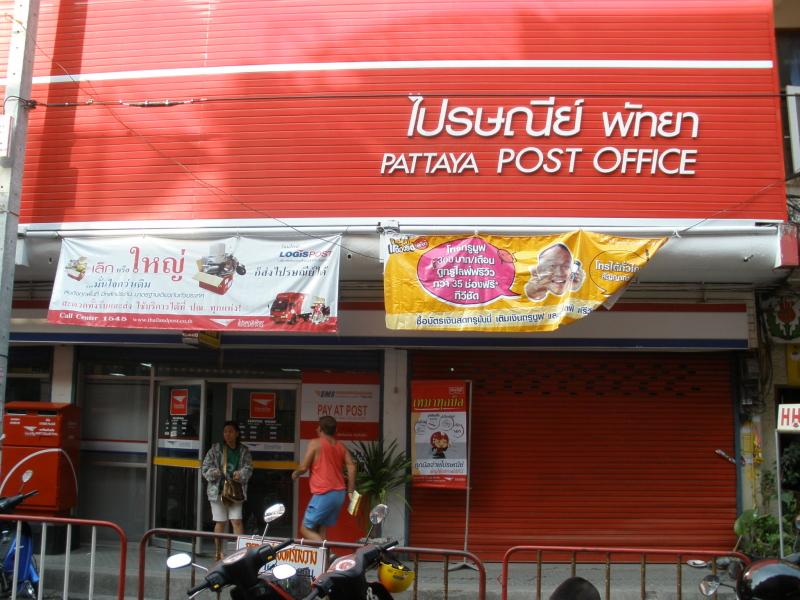 thai-longstay14