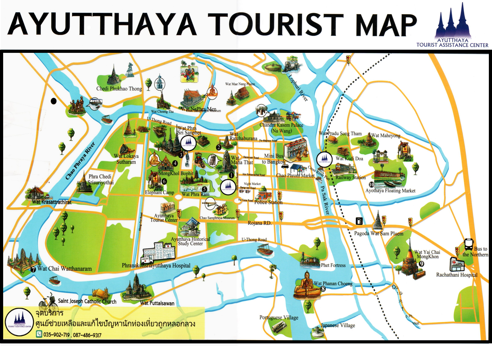 AyutthayaMap