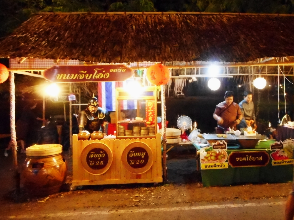 ayutthaya_nightmarket16