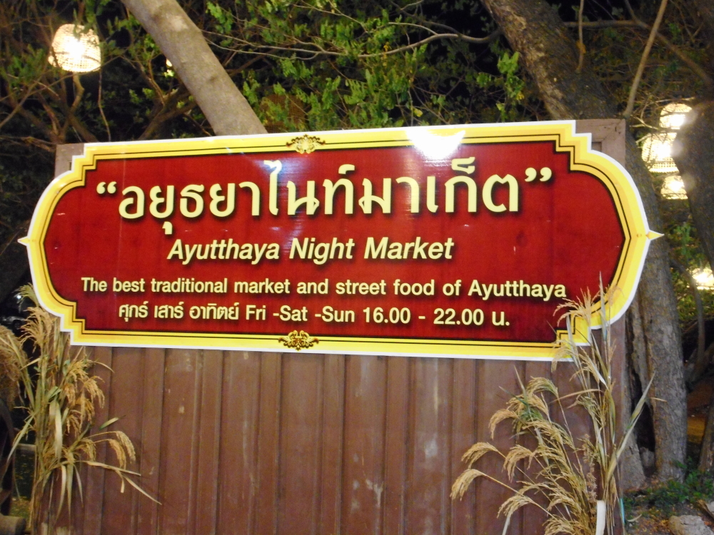 ayutthaya_nightmarket2