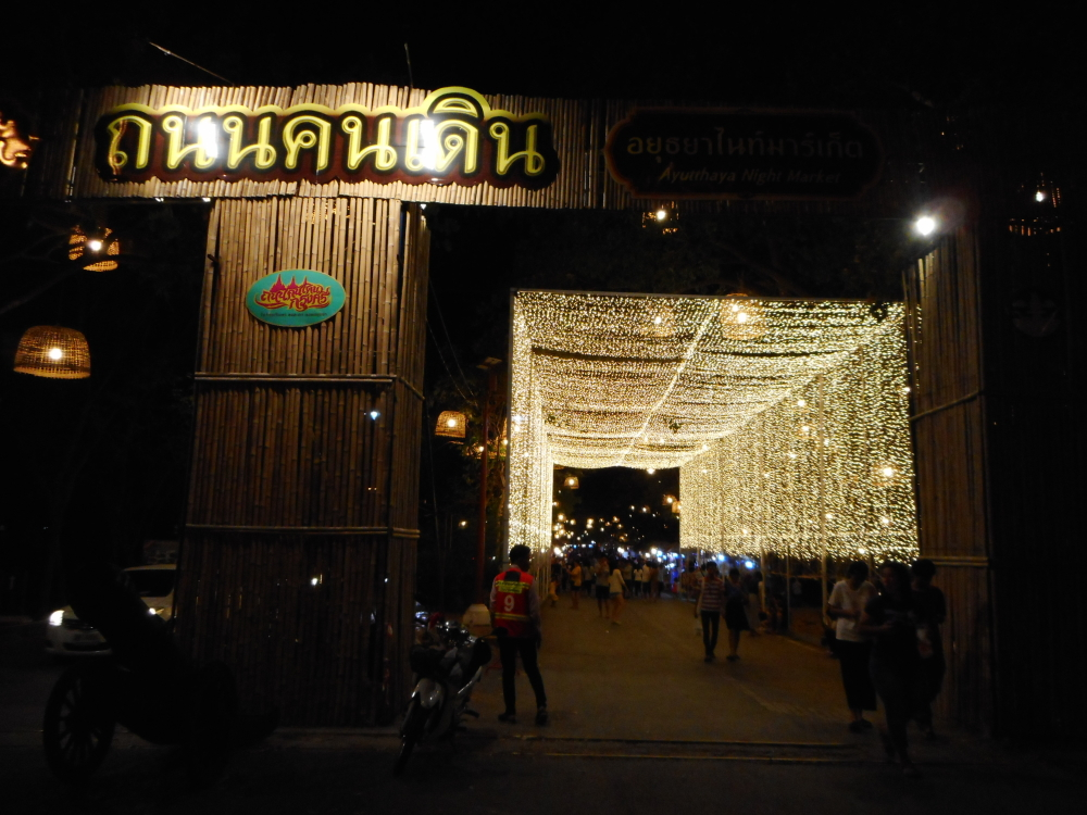 ayutthaya_nightmarket3