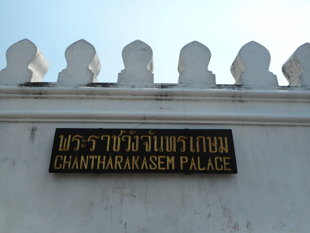 ayutthaya_thai130