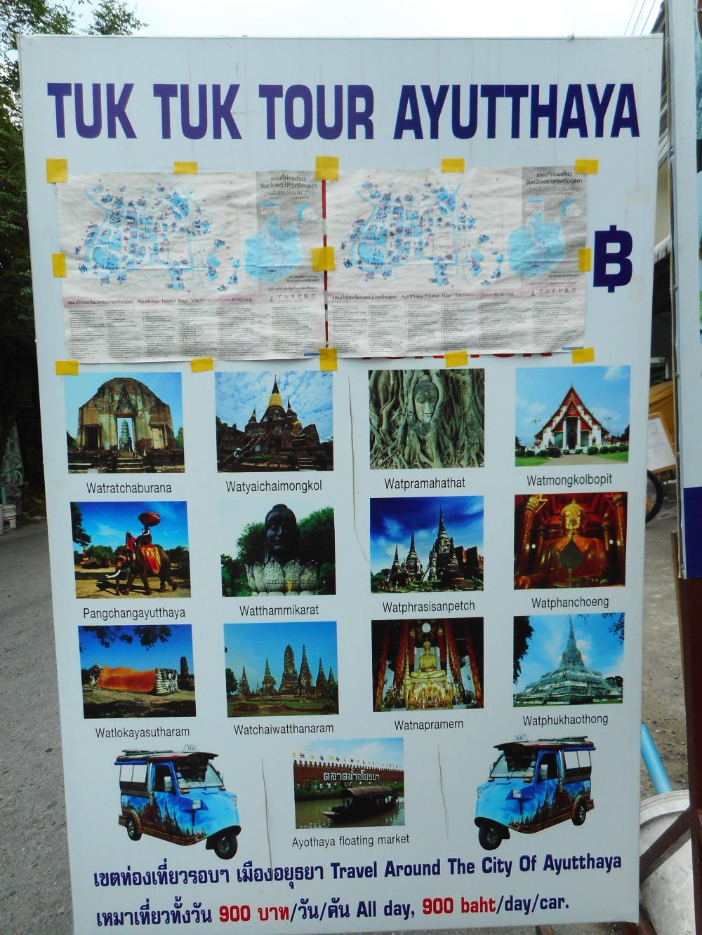 ayutthaya_thai22