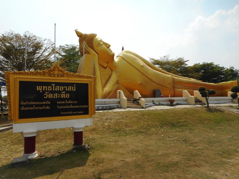 ayutthaya_thai58