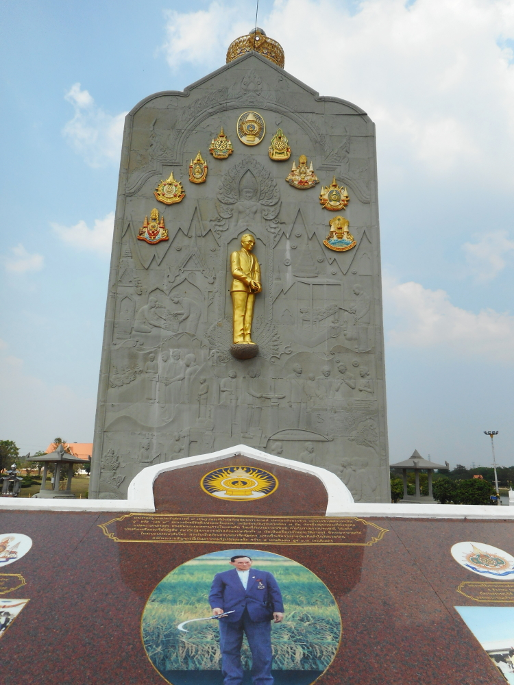 ayutthaya_thai61