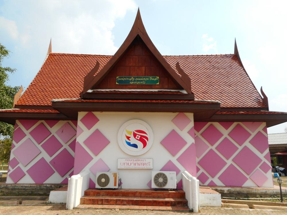 ayutthaya_thai66