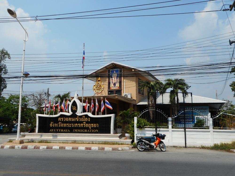 ayutthaya_thai80
