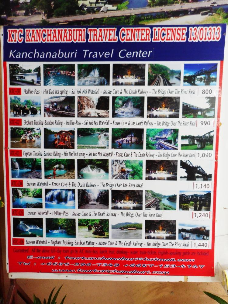 traintrip_thai53