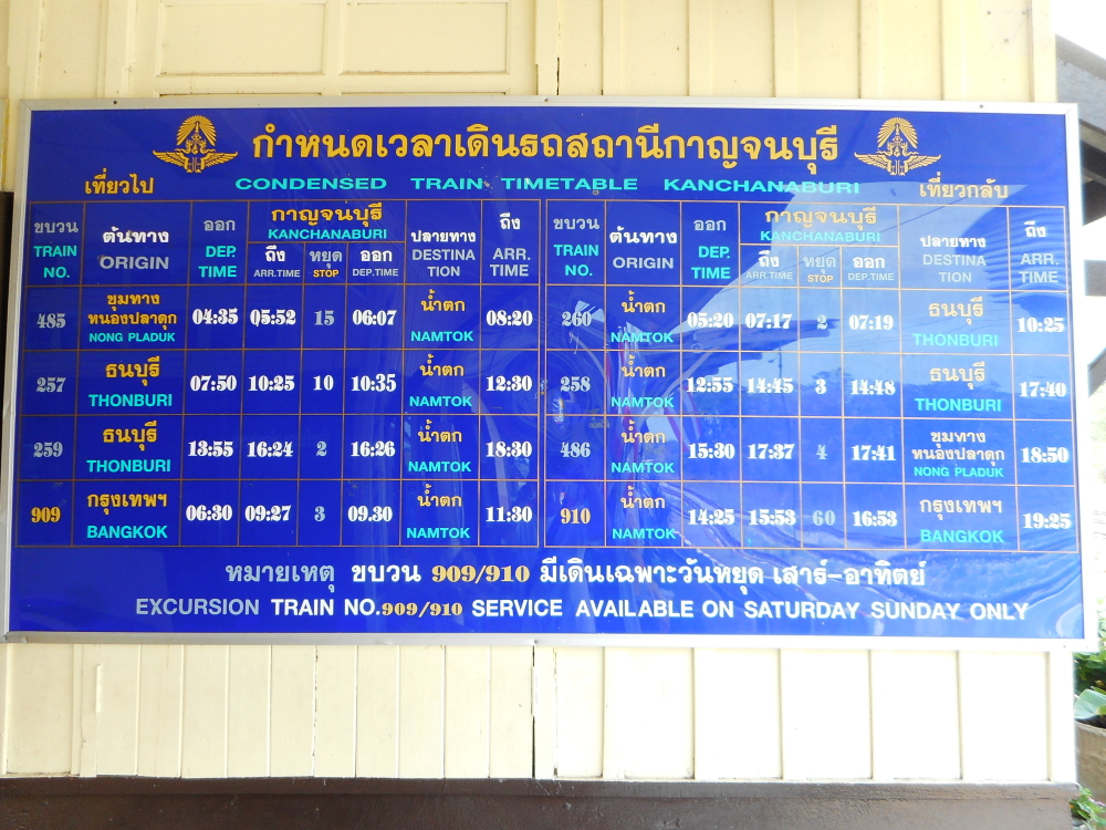 traintrip_thai89